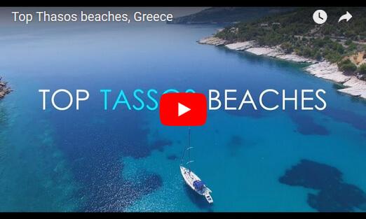 Top Thassos Beaches
