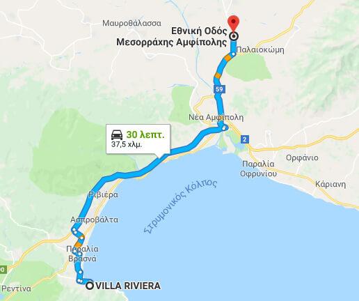 From Villa Riviera to Amfipoli