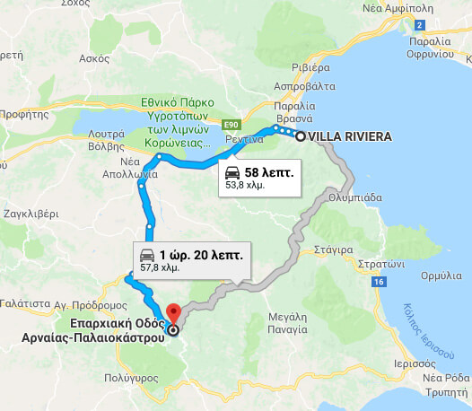 Directions from Villa Riviera To Poligiros